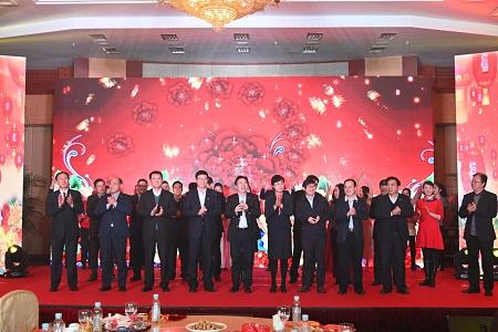 苏盐集团隆重举行2019年新春团拜会