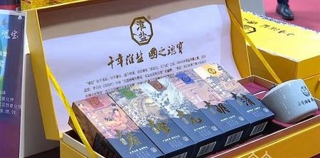 """千年""""竞技宝入口""""香溢澳门"""