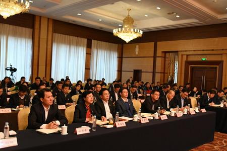 省委宣讲团在苏盐集团宣讲党的十九届四中全会精神